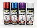VHT アルマイトコート 品番:SP450 / SP451 / SP452 / SP453