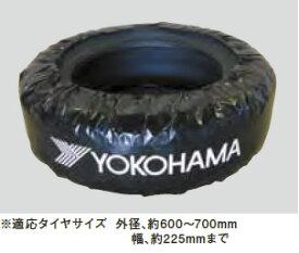 タイヤカバー / 1枚 人気のYOKOHAMA ヨコハマタイヤ / ADVAN アドバン グッズ