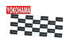 スポーツバスタオル 品番:CA859 人気のYOKOHAMA ヨコハマタイヤ グッズ