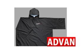 ADVAN ポンチョ / ブラック 品番:F1636 / F1637 人気のアドバングッズ YOKOHAMA ヨコハマタイヤ