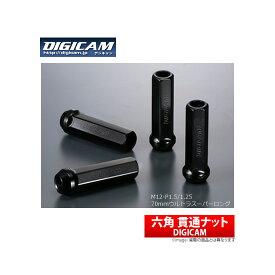 【デジキャン DIGICAM】ホンダ N-VAN 等にお勧め クロモリナット 17HEX貫通ナット P1.5 1台分 16Pセット 70mm / ウルトラスーパーロング (ブラック) 型式等:JJ1/2 品番:CN6K7015BK-DC(×4set)