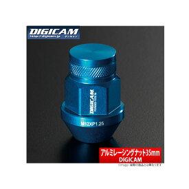 【デジキャン DIGICAM】ホンダ N-VAN 等にお勧め 鍛造アルミナット19HEX 袋ナット P1.5 16個セット(4穴車・1台分) 35mm / ライトブルー 型式等:JJ1/2 品番:AN6F3515LB-DC16
