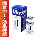【送料無料】【Microlon】マイクロロン エアコンディショナーフィクス [1.8オンス]