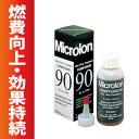 【送料無料】【Microlon】マイクロロン コンパウンド90 [4オンス3本セット]