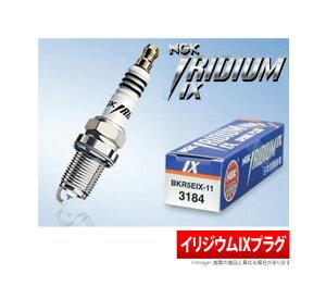 【NGK】 Iridium IX イリジウムIXプラグ 端子:ネジ型 ネジ径10mm / 長さ19mm / 六角対辺16mm 熱価: 品番:4848 / CPR7EAIX-9
