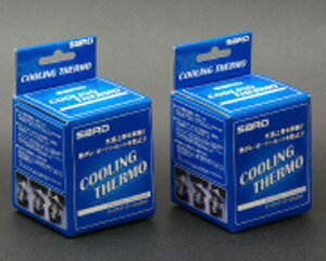 【SARD】 クーリングサーモ マークII にお勧め! JZX90/JZX100/JZX110系 品番:19403