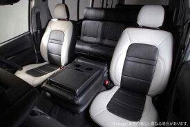 【ユーアイビークル UI vehicle】ハイエース 等にお勧め コンフォートシートカバー S-GL用1台分 型式等:200系