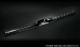 【シルクブレイズ SilkBlaze】ノア/ヴォクシー/エスクァイア 等にお勧め ステンレスラゲージスカッフプレート/オニキスブラック 型式等:80系 品番:SB-SLSP-80VO-OB