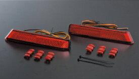 【ヴァレンティ】ホンダ N BOXカスタム JF1/2 などにお勧め 全グレード ジュエルLEDリアバンパーリフレクター ホンダ汎用タイプ3 品番:RBR-H3 Valenti JEWEL LED REAR BUMPER REFLECTOR