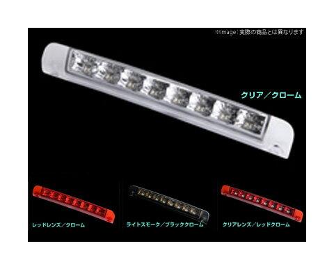【ヴァレンティ】エスティマ ACR5# GSR5# などにお勧め LEDハイマウントストップランプトヨタ汎用type1 Valenti LED HIGH MOUNT STOP LAMP
