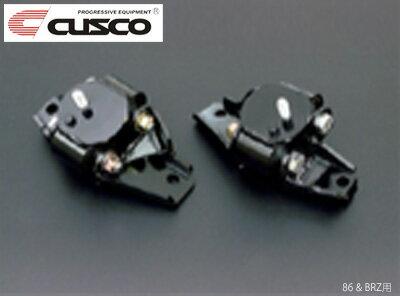 【クスコ CUSCO】ランサーエボリューションVI/ランエボ6 等にお勧め エンジンマウント ブラケット付 型式等:CP9A 品番:561 911 SET