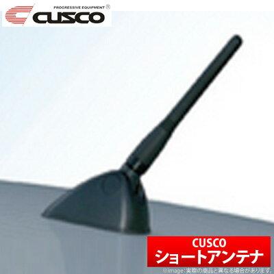 【クスコ CUSCO】スイフト 等にお勧め ショートアンテナ 型式等:ZC72S 品番:00B 809 BB