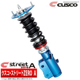 【クスコ CUSCO】トヨタ MR2 等にお勧め 車高調 STREET ZERO A ストリートゼロエー 型式等:SW20 品番:137 61N CP