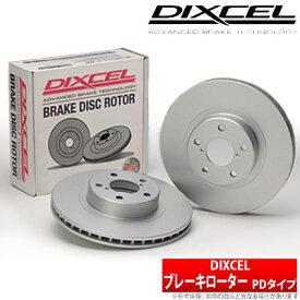【ディクセル DIXCEL】 三菱 RVR 等にお勧め PDタイプ・フロント用 2枚セット ブレーキディスクローター タイプPD 型式等:N13W 品番:3412763