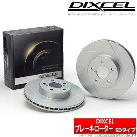 【ディクセル DIXCEL】 レクサス RC300h 等にお勧め SDタイプ・リア用 2枚セット ブレーキディスクローター タイプSD 型式等:AVC10 品番:3159142