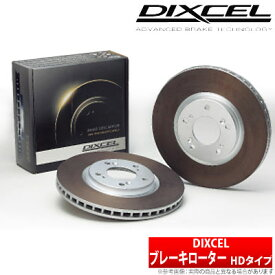【ディクセル DIXCEL】 ノア/ ヴォクシー / エスクァイア 等にお勧め HDタイプ・リア用 2枚セット ブレーキディスクローター タイプHD 型式等:30系 品番:3159114