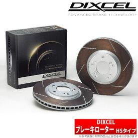 【ディクセル DIXCEL】 ノア/ ヴォクシー / エスクァイア 等にお勧め HSタイプ・リア用 2枚セット ブレーキディスクローター タイプHS 型式等:30系 品番:3159114