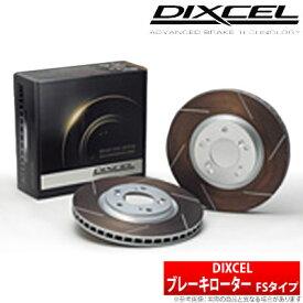 【ディクセル DIXCEL】 ニッサン 180SX 等にお勧め FSタイプ・フロント用 2枚セット ブレーキディスクローター タイプFS 型式等:RPS13 KRPS13 品番:3218172