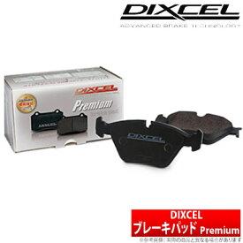 【ディクセル DIXCEL】 ランサー/ランサーセディア 等にお勧め Premium プレミアムタイプ・リア用 ブレーキパッド 型式等:CS5A 品番:345248