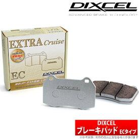 【ディクセル DIXCEL】 クラウン 等にお勧め ECタイプ・リア用 ブレーキパッド タイプEC 型式等:GRS202 GRS203 品番:315486