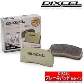 【ディクセル DIXCEL】 セルシオ 等にお勧め Mタイプ・フロント用 ブレーキパッド タイプM 型式等:UCF10 品番:311252