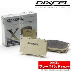 【ディクセル DIXCEL】 エスクード 等にお勧め Xタイプ・フロント用 ブレーキパッド タイプX 型式等:TA01W 品番:371020