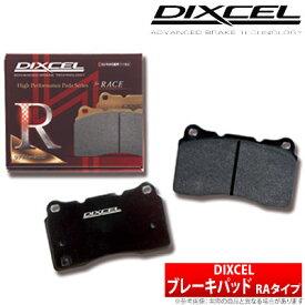 【ディクセル DIXCEL】 アコード 等にお勧め RAタイプ・リア用 ブレーキパッド タイプRA 型式等:CD6 品番:335112