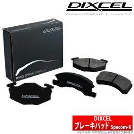 【ディクセル DIXCEL】 ルクラ 等にお勧め Specom-K スペコンKタイプ・フロント用 ブレーキパッド 型式等:L455F 品番:381090