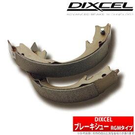 【ディクセル DIXCEL】 ホンダ N-VAN/スタイル 等にお勧め RGMタイプ・リア用 ブレーキシュー タイプRGM 型式等:JJ1 JJ2 品番:3351094