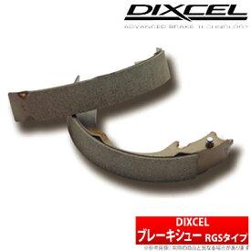 【ディクセル DIXCEL】 ホンダ N-VAN/スタイル 等にお勧め RGSタイプ・リア用 ブレーキシュー タイプRGS 型式等:JJ1 JJ2 品番:3351094