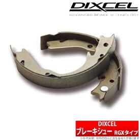 【ディクセル DIXCEL】 スクラム 等にお勧め RGXタイプ・リア用 ブレーキシュー タイプRGX 型式等:DG63T 品番:3751048