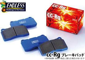 【エンドレス/ENDLESS】ブレーキパッド CC-Rg フロント用 プリメーラワゴン WHP11 などにお勧め 品番:EP236