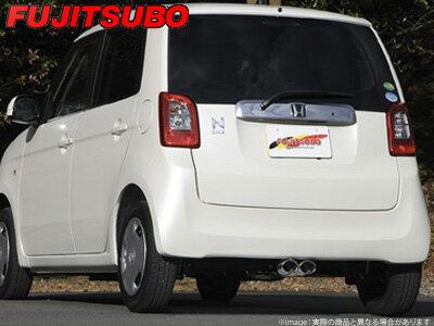 【FUJITSUBO】AUTHORIZE K マフラー JG1 N-ONE ターボ 2WD などにお勧め 品番:740-50821 フジツボ オーソライズK