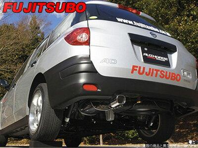 【FUJITSUBO】AUTHORIZE S マフラー VY12 ADバン 1.5 2WD などにお勧め 品番:340-12121 フジツボ オーソライズS