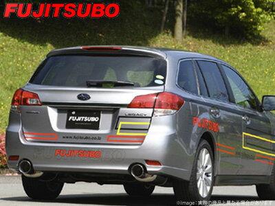 【FUJITSUBO】AUTHORIZE S マフラー BR9 レガシィ ツーリングワゴン 2.5 ターボ などにお勧め 品番:350-64095 フジツボ オーソライズS