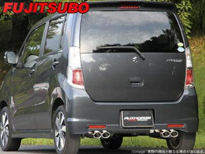 【FUJITSUBO】AUTHORIZE S マフラー MH23S ワゴンR スティングレー ターボ 2WD などにお勧め 品番:350-80285 フジツボ オーソライズS