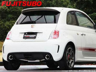 【FUJITSUBO】AUTHORIZE R マフラー ABARTH 500 などにお勧め 品番:550-94411 フジツボ オーソライズR