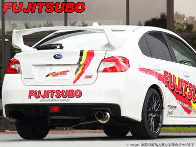 【FUJITSUBO】AUTHORIZE RM マフラー VAB WRX STI 2.0 ターボ などにお勧め 品番:270-63111 フジツボ オーソライズRM