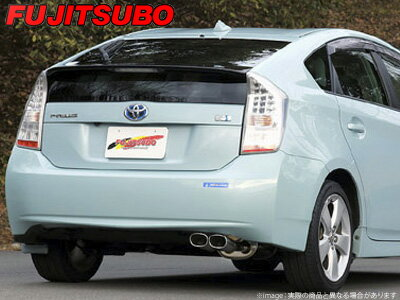 【FUJITSUBO】AUTHORIZE E マフラー ZVW30 プリウス 1.8 2WD などにお勧め 品番:440-21452 フジツボ オーソライズE