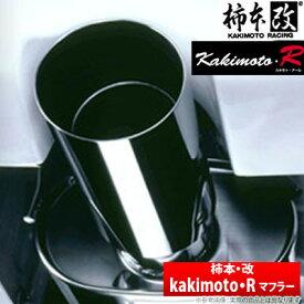 【柿本改】 パジェロミニ 等にお勧め Kakimoto.R マフラー / カキモト・アール 型式等:H56A 品番:MS313