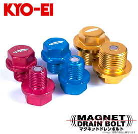 【キョーエイ KYO-EI】マグネット・ドレンボルト MAG2 ブルーM14×P1.5 / 17HEX / 20mm 品番:MAG-2