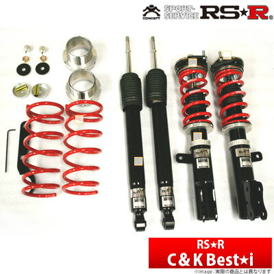 【RSR】 タント 等にお勧め Best☆i C&K ローダウンキット アールエスアール 車高調 ベストアイ シーアンドケー Best・i C&K 型式等:LA600S 品番:BICKD400M