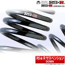 【RSR】 タント 等にお勧め ダウンサス ローダウン 1台分セット RS☆R DOWN SUSPENSION アールエスアール 型式等:L35…