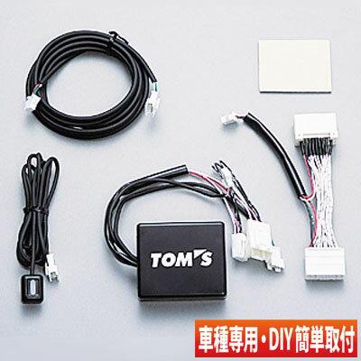 【トムス/TOMS】TV&NAVIジャンパー エスティマ 型式:ACR5#W / GSR5#W系にお勧め品番:09001-TTV23