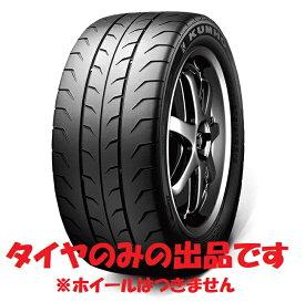 クムホ ECSTA V700☆225/45R16☆新品タイヤ【1本価格】送料無料(KN16-0017)【新品】