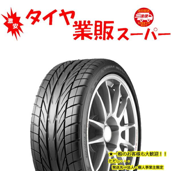 245/40R18 ▼国産ブランド グッドイヤー(GOODYEAR) REVSPEC RS-02 新品タイヤ業者様限定販売!!