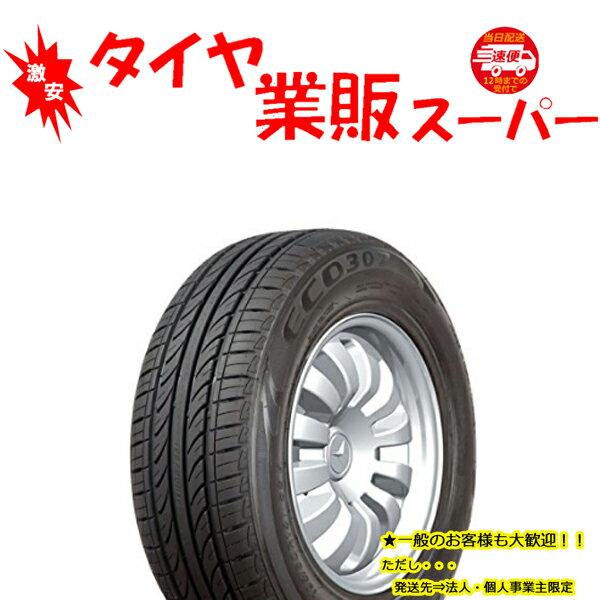 185/65R14 マジーニ(MAZZINI) ECO307 新品タイヤ業者様限定販売!!