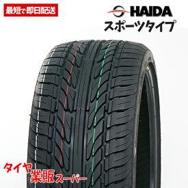 【業販限定価格】新品 295/25R22 4本総額43,960円 ハイダ(HAIDA) HD921 タイヤ サマータイヤ