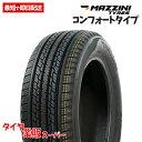 【業販限定価格】新品 215/60R17 4本総額20,280円 マジーニ(MAZZINI) ECO SAVER タイヤ サマータイヤ