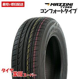 【法人様限定】 新品 195/65R15 4本総額13,920円 マジーニ(MAZZINI) ECO307 タイヤ サマータイヤ